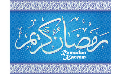 Ramadan kareem with flower framed by traditional patterns