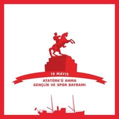 19 Mayıs Atatürk'ü Anma Geçlik ve Spor Bayramı