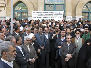 Members of Iranian Parliament take part an anti-Israel rally in Tehran