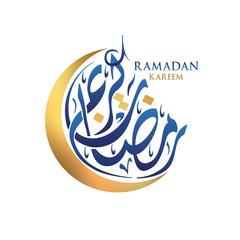 Ramadan Kareem moon Arabic calligraph beautiful greeting card with arabic calligraphy, template for menu, invitation, poster, banner, card for the celebration of Muslim community festival