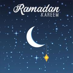 Ramadan_hilal