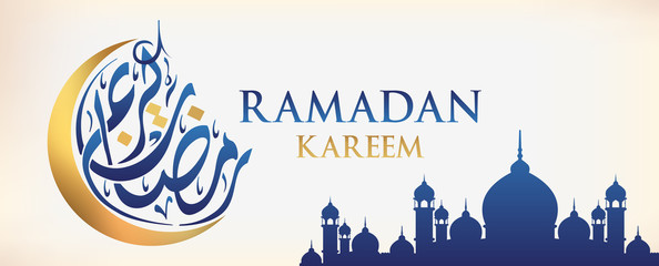 Ramadan Kareem moon Arabic calligraphy, template for banner, invitation, poster, card for the celebration of Muslim community festival