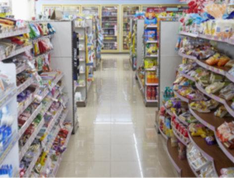 Supermarket store blur