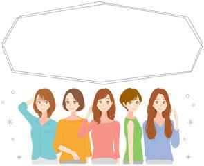 5人の女性とふきだしのイラスト