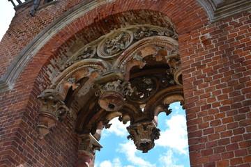 Arch at historical bridge in Marfino