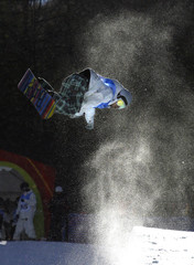 Nakai of Japan trains during practice session at the Winter Olympic Games in Bardonecchia