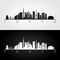 Tokyo, Japan skyline and landmarks silhouette, black and white design.