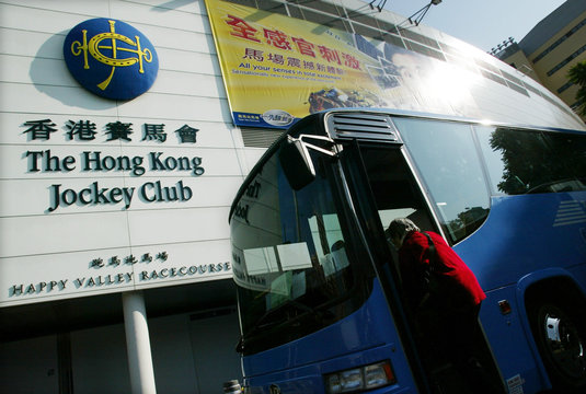 HONG KONG TO LEGALISE SOCCER GAMBLING AT JOCKEY CLUB.