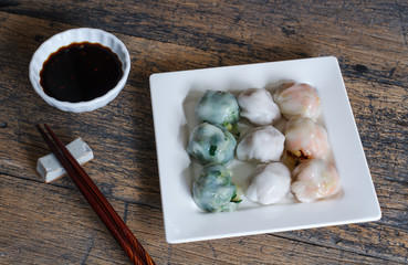 Steamed chives dumplings with garlic chives, taro and bamboo shoot