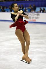 Suguri of Japan performs short programme at Japan Figure Skating Championships in Tokyo