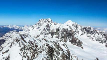 Fox Glacier (Franz Josef Glacier) in Neuseeland (New Zealand)