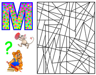 Logic puzzle game with letter M for study English. Find and paint 5 letters M. Vector image.