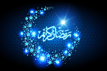 Ramadan Kareem greeting card with half moon and star, blue color vector illustration
