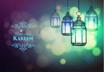 Intricate Arabic lamp