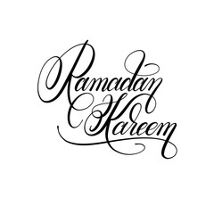 Ramadan Kareem calligraphy handwritten lettering