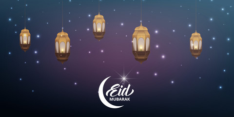 Eid Mubarak illustration with shiny arabic lanterns and glowing lights