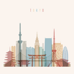 Poster of Tokyo Japan city skyline vector silhouette illustration.