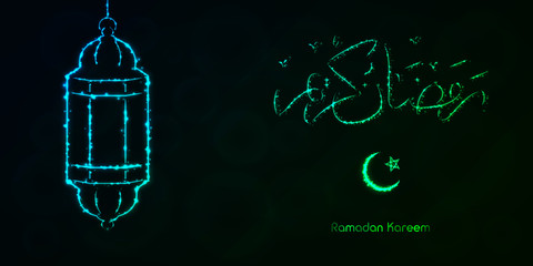 Ramadan Kareem silhouette of lights