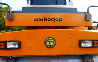 Logo of Amkodor is seen on a road construction machinery at a Amkodor works in Minsk