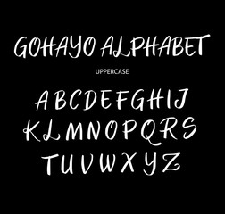 Gohayo vector alphabet uppercase characters. Good use for logotype, cover title, poster title, letterhead, body text, or any design you want. Easy to use, edit or change color.