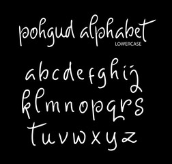 Pohgud vector alphabet lowercase characters. Good use for logotype, cover title, poster title, letterhead, body text, or any design you want. Easy to use, edit or change color.