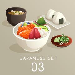 Set of Japanese Food : Vector Illustration