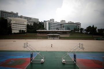 The Hanyang University is seen in Seoul