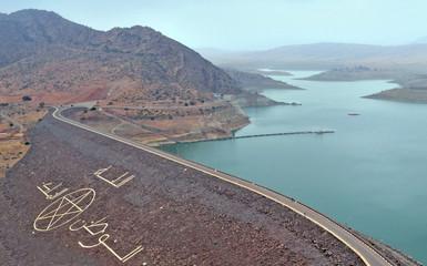 The famous Moroccan reservoir near Agadir