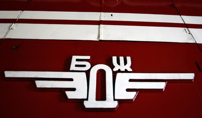 Logo of Bulgaria's state railway company BDZ is seen at train engine maintenance shed of company in Sofia