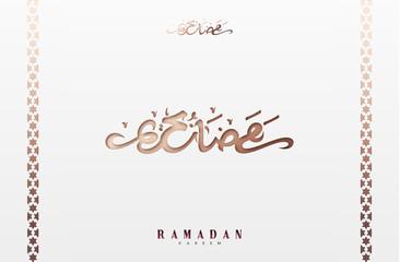 Arabic calligraphy inscription Ramadan Kareem. Vector illustration.
