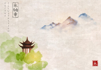 Pagoda temple in green forest trees and far blue mountains on vintage on rice paper background. Traditional oriental ink painting sumi-e. Contains hieroglyphs - eternity, freedom, happiness