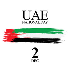 Brush Design Element for Independence Day of the United Arab Emirates