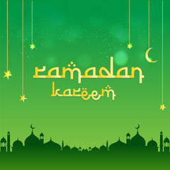 Ramadan Kareem beautiful greeting card with green gradient colors, the Muslim feast of the holy month of Ramadan Kareem