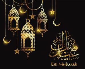 Ramadan Kareem. Design templates for Ramadan celebration.