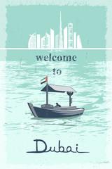 Welcome to Dubai retro poster