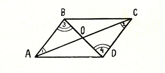 Theorem - diagonals of a parallelogram bisect each other