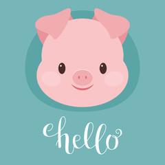 Cute pig/piglet head