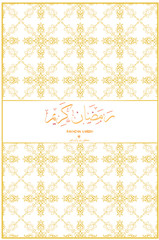 Beautiful Islamic background suitable for use as Ramadan background or as a greeting card on the occasion of Eid - Arabic scripts translation : Ramadan kareem and happy new year . vector illustration