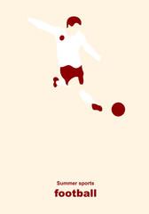 Vector illustration. Illustration shows a football player kicks the ball. Football