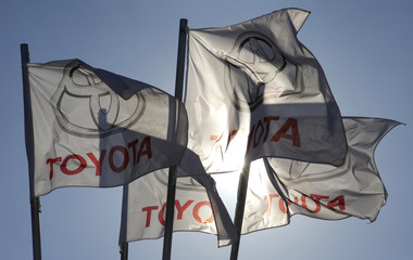 Toyota flags wave at Motorcity Toyota dealership in Rome