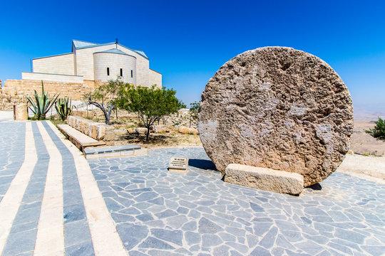 The Memorial of Moses at Mount Nebo, Jordan