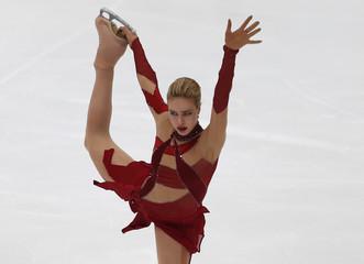 Pogorilaya of Russia performs during the ladies' singles short program at the ISU Grand Prix of Figure Skating in Nagano