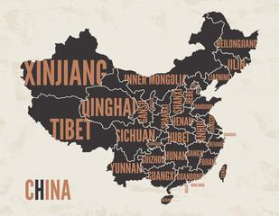 China vintage detailed map print poster design. Vector illustration.