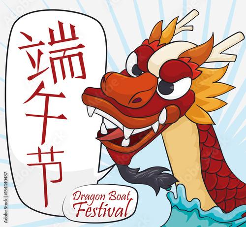 boat head dragon boat head and speech bubble celebrating duanwu festival