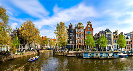 Printed kitchen splashbacks Amsterdam Amsterdam, Holland: Spring sunny day in the city