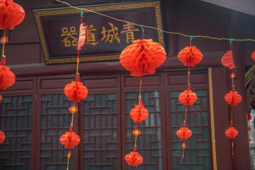 Chinese lanterns hanging in the shrine