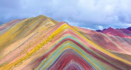 Vinicunca or Rainbow Mountain,Pitumarca-Peru