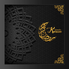 Ramadan Kareem islamic with arabic crescent moon pattern