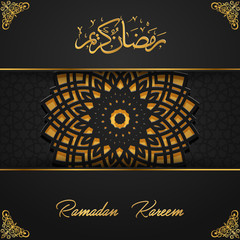 Ramadan Kareem islamic with arabic pattern