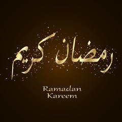 Arabic Islamic calligraphy of text Ramadan Kareem. An Islamic greeting card for holy month of Ramadan Kareem.